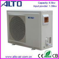 Large picture Water heater heat pump