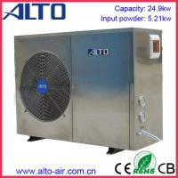 Large picture Industrial high efficiency pool heat pump