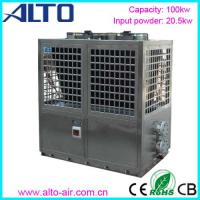 Large picture Commercial pool heat pump