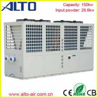 Large picture Industrial air source pool heat pump