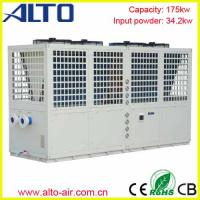 Large picture Commercial hot water pool heat pump