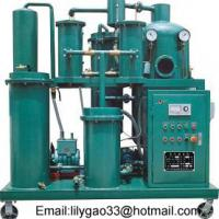 Large picture Lubricating Oil Purifier