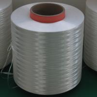 Large picture 7.5 g/D polyproplene pp yarn