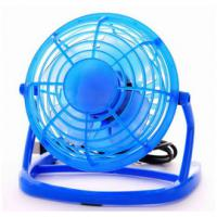 "Large picture 4"" USB Fan"