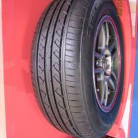 Large picture Rapid brand car tires inch 14 to 20