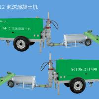 Large picture foam concrete machine