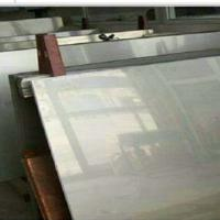 Large picture Stainless steel plate/Stainless steel coil