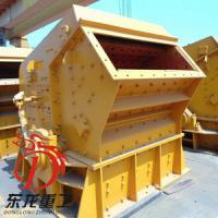 Large picture Vibrating feeder jaw crusher impact crusher