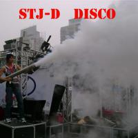 Large picture stage special effects equipments-disco co2 cannon