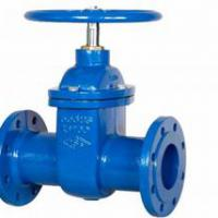 Large picture DIN CAST IRON F5 METAL SEATED GATE VALVE