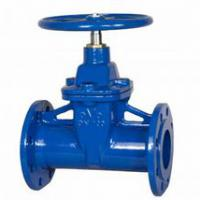 Large picture DIN CAST IRON F5 RESILIENT GATE VALVE