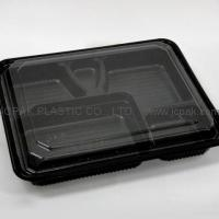 Large picture Bento box