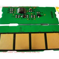 Large picture chips for Xerox DocuPrint C525/C2090FS