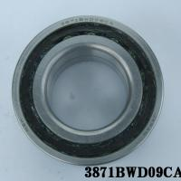 Large picture auto bearing/wheel hub bearing 40BWD12
