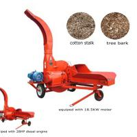 Large picture ensiling chaff cutter