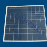 Large picture 50W poly  solar panel