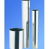 Large picture polished stainless steel tube