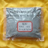 Large picture Indium powder