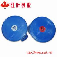 Large picture Addition cure silicone rubber