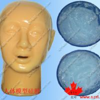 Large picture Life Casting Silicon Rubber