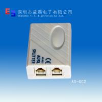 Large picture The CPE three rj11 adsl splitter