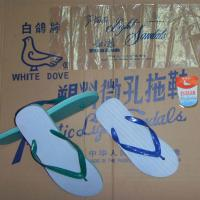 Large picture 811 white dove slipper name brand