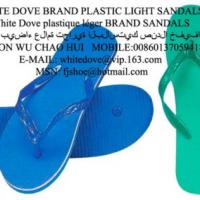 Large picture 2012 fashion plain PVC/PE slippers flip flops