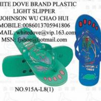 Large picture 2012 most cheap 915 type white dove pvc slipper