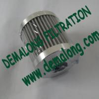 Large picture Replacement for Indufil filter element