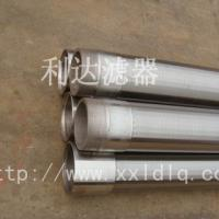 Large picture LongZhongLong Cylindrical Screens