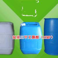 Large picture Amino Trimethylene Phosphonic Acid (ATMP)