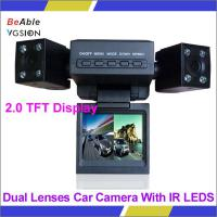 Large picture style dual lenses 1280 * 480 Car dvr with IR LEDS