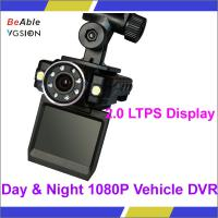 Large picture Day & Night 1080P Vehicle DVR