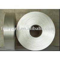 Large picture Polyester full drawn yarn(FDY)