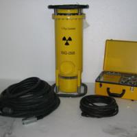 Directional Portable NDT X-ray Equipment