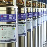 Large picture Cryogenic liquefied gas cylinder