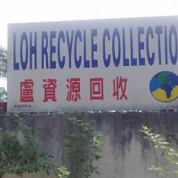 Large picture Malaysia Recycling Supply