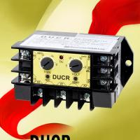 Electronic DC Current relay