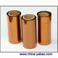 Large picture Ultra-thin Freestanding Kapton/Polyimide Film