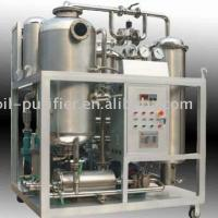 Large picture NAKin waste cooking oil purifier