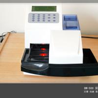 Large picture BW-500 Urine Analyzer