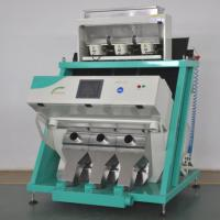 Large picture Color Sorter for Rice Sorting