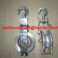 Large picture Hook Sheave, Cable Block, Current Tools