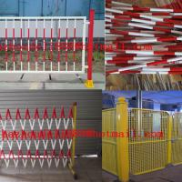 Large picture Fiberglass barriers,ground protection