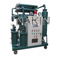 Large picture Vacuum insulating oil filtration machine
