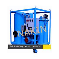 Large picture waste lubricating oil filtration equipment