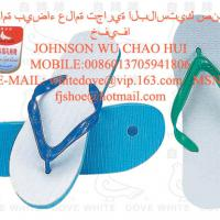 Large picture 2012 most cheap 811 type white dove pvc slipper 1