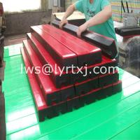 Large picture conveyor loading zone impact bar