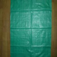 Large picture grain bag