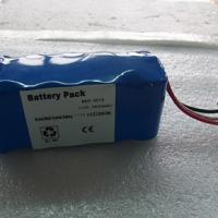 Large picture NKB-301V battery for NIHON KOHDEN defibrillator